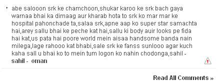 Salman Srk Fight